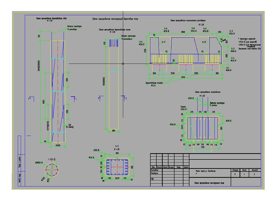 Завод металлоконструкций КомплектСтрой изготовление